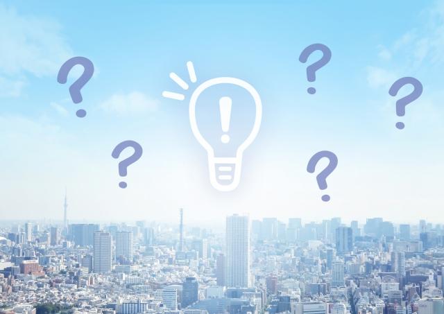 ウォーク 答え サポ スギ スギサポ答えを発表中【今日のミッション】!スギサポwalkのクイズの答えは? |
