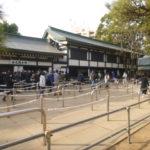 一陽来復御守り穴八幡神社に行ってきた!コロナウイルスの影響は?