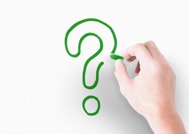 ウォーク 答え サポ スギ 【スギサポwalkクイズの答え】3/4~ ウォーキングで230kcalに相当するエネルギーを消費するには、どれ位の時間が必要でしょうか?
